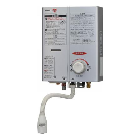 【送料無料】Rinnai RUS-V560(SL)-13A シルバー [ガス湯沸かし器 元止め式 5号 都市ガス用] RUSV560SL13A