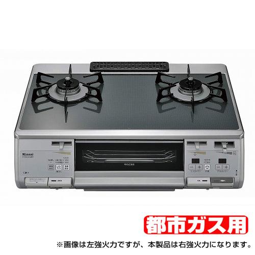 【送料無料】Rinnai RTS62WG18R-V-R-13A [ガスコンロ (都市ガス用・2口・右強火力)]