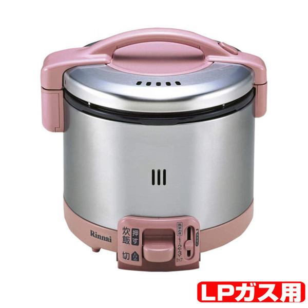 【送料無料】Rinnai RR-035GS-D(RP) LP [ガス炊飯器(3.5合) ローズピンク こがまる プロパンガス用]