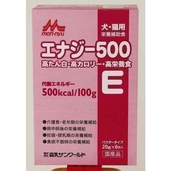 森乳サンワールド ワンラック エナジー500 20g×6包 [犬用フード]