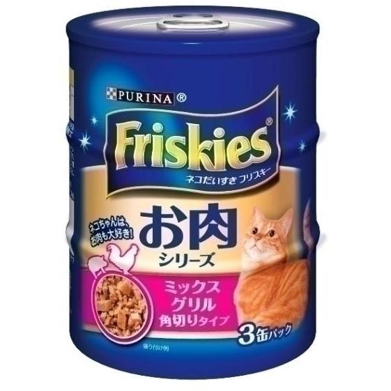 ネスレ フリスキー缶ミックスグリル角切155g×3 [猫用フード]