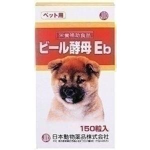 ニチドウ ビール酵母Eb 150粒 [犬用フード]