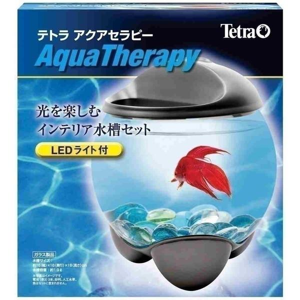 光を楽しむインテリ水槽 テトラ テトラ アクアセラピー [観賞魚用品]