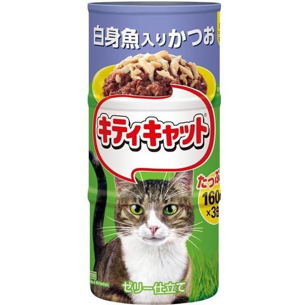 マースジャパン KITC02キティキャット 白身魚入×3P [猫用フード]