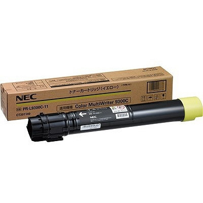 【送料無料】NEC PR-L9300C-11 イエロー [トナーカートリッジ]【同梱配送不可】【代引き不可】【沖縄・北海道・離島配送不可】
