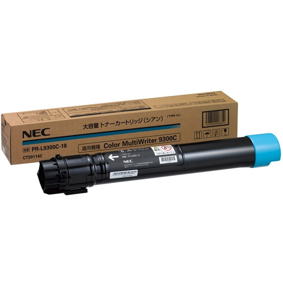 【送料無料】NEC PR-L9300C-18 シアン [トナーカートリッジ(大容量)]【同梱配送不可】【代引き不可】【沖縄・北海道・離島配送不可】