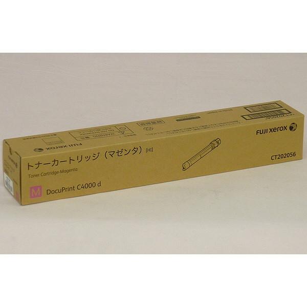 【送料無料】fujixerox CT202056 マゼンタ [トナーカートリッジ(大容量)]【同梱配送不可】【代引き不可】【沖縄・離島配送不可】