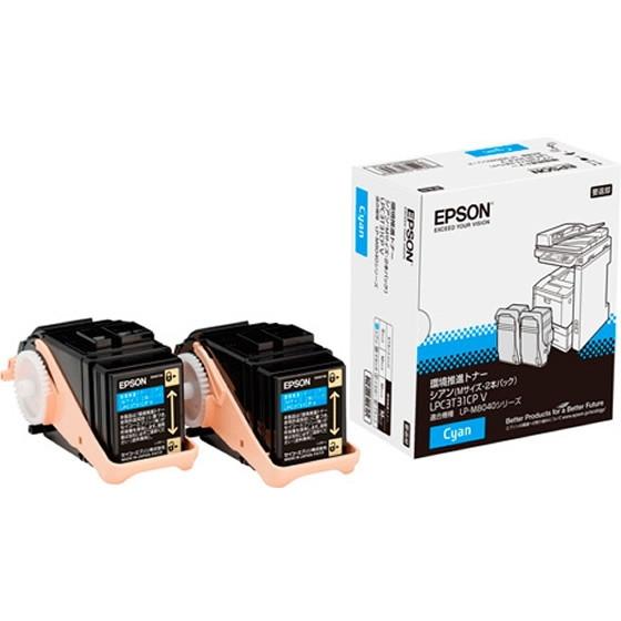 【送料無料】EPSON LPC3T31CPV シアン [Mサイズ環境推進トナー 2本パック] 【同梱配送不可】【代引き・後払い決済不可】【沖縄・北海道・離島配送不可】