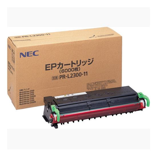 【送料無料】NEC PR-L2300-11 [EPカートリッジ]【同梱配送不可】【代引き不可】【沖縄・北海道・離島配送不可】