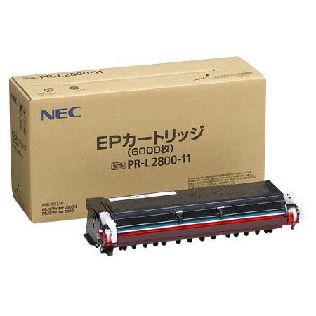 【送料無料】NEC PR-L2800-11 [EPカートリッジ]【同梱配送不可】【代引き不可】【沖縄・北海道・離島配送不可】