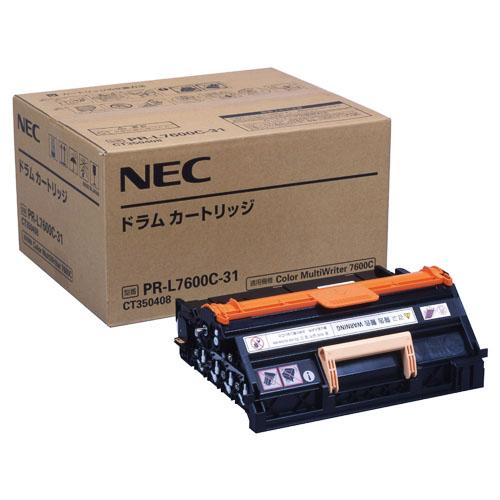 【送料無料】NEC PR-L7600C-31 [ドラムカートリッジ]【同梱配送不可】【代引き不可】【沖縄・北海道・離島配送不可】
