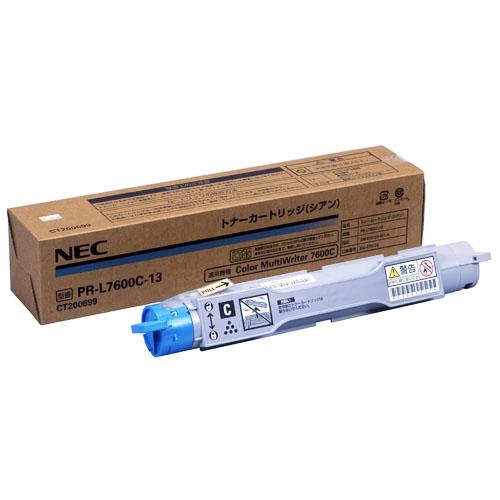 【送料無料】NEC PR-L7600C-13 シアン [トナーカートリッジ]【同梱配送不可】【代引き不可】【沖縄・北海道・離島配送不可】