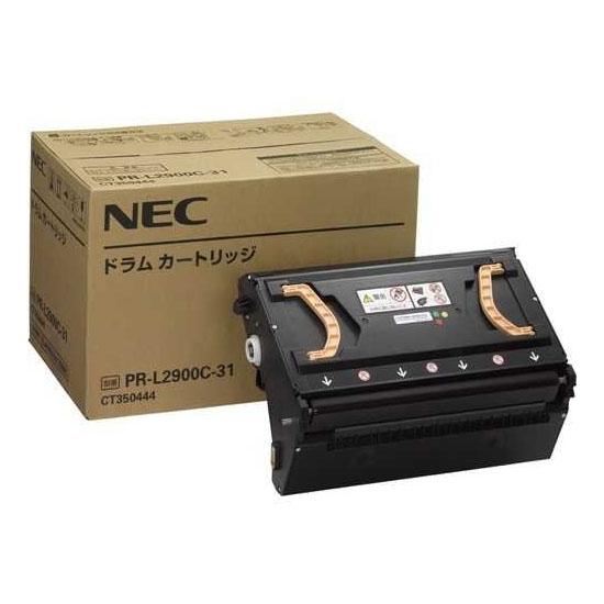 【送料無料】NEC PR-L2900C-31 [ドラムカートリッジ] 【同梱配送不可】【代引き・後払い決済不可】【沖縄・北海道・離島配送不可】
