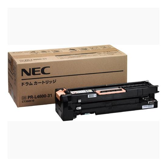 【送料無料】NEC PR-L4600-31 [ドラムカートリッジ]【同梱配送不可】【代引き不可】【沖縄・北海道・離島配送不可】