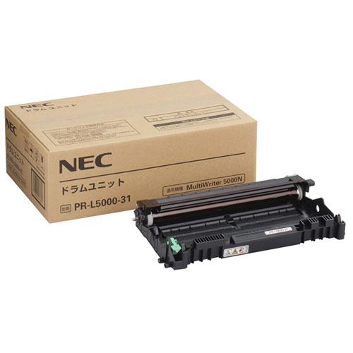 【送料無料】NEC PR-L5000-31 [ドラムカートリッジ]【同梱配送不可】【代引き不可】【沖縄・北海道・離島配送不可】