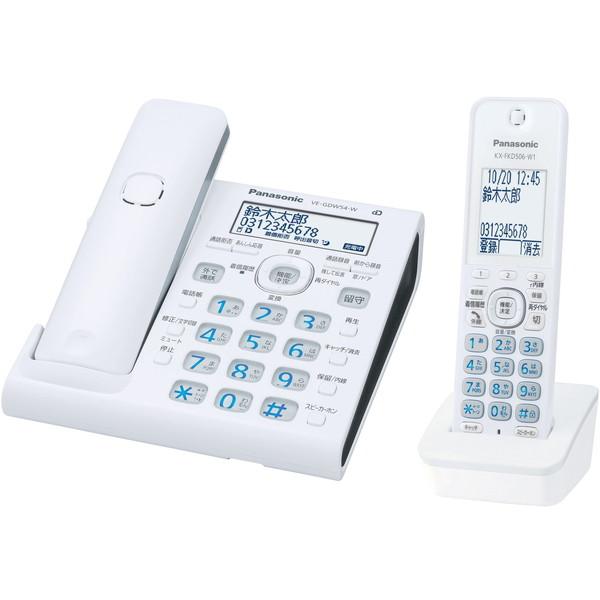【送料無料】PANASONIC VE-GDW54DL-W ホワイト RU・RU・RU [デジタルフルコードレス留守番電話機 (子機1台)]