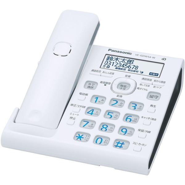 【送料無料】PANASONIC VE-GDW54D-W ホワイト RU・RU・RU [デジタルフルコードレス留守番電話機]