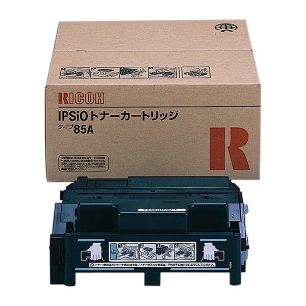 【送料無料】RICOH 509295 ブラック [トナーカートリッジ タイプ85A (純正トナー)] 【同梱配送不可】【代引き・後払い決済不可】【沖縄・北海道・離島配送不可】