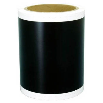 【送料無料 SL-S3001N】MAX SL-S3001N 黒 黒 [ビーポップ専用屋内シート(幅300mm・20m×2ロール入)], 国富町:ae6458b5 --- data.gd.no