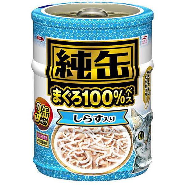 アイシア 純缶ミニ3P しらす入り 65g×3缶 [猫用フード]