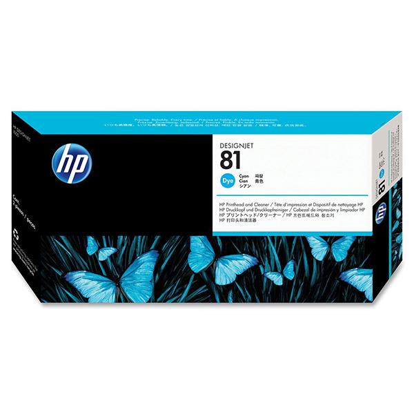【送料無料】HP C4951A シアン [プリントヘッド クリーナー]【同梱配送不可】【代引き不可】【沖縄・離島配送不可】