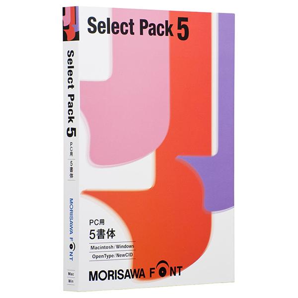 【送料無料】モリサワ Font Select Pack 5 PC用 M019452 [フォント集(Windows&Mac)] 【同梱配送不可】【代引き・後払い決済不可】【沖縄・北海道・離島配送不可】