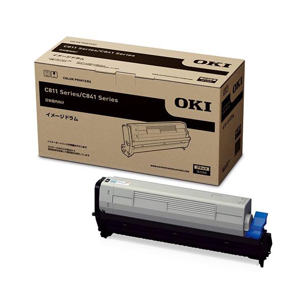 【送料無料】OKI ID-C3LK ブラック [イメージドラム(純正)]【同梱配送不可】【代引き不可】【沖縄・北海道・離島配送不可】