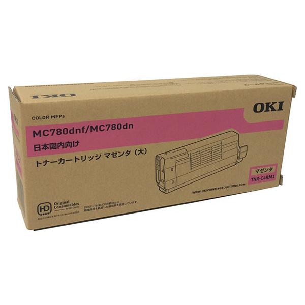 【送料無料】OKI TNR-C4RM1 マゼンタ [MC780dn、MC780dnf用トナーカートリッジ(大)] 【同梱配送不可】【代引き・後払い決済不可】【沖縄・北海道・離島配送不可】