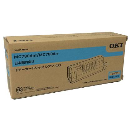 【送料無料】OKI TNR-C4RC1 シアン [MC780dn、MC780dnf用トナーカートリッジ(大)]