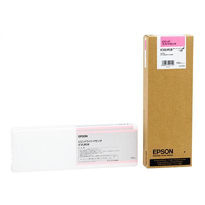 【送料無料】EPSON ICVLM58 ビビッドライトマゼンタ [インクカートリッジ] 【同梱配送不可】【代引き・後払い決済不可】【沖縄・北海道・離島配送不可】
