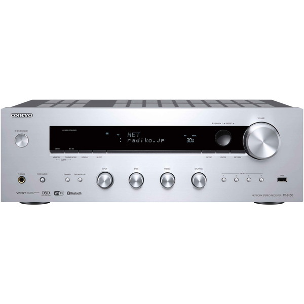 ONKYO TX-8150-S Silver click Network stereo receiver (hi-res source compatible)
