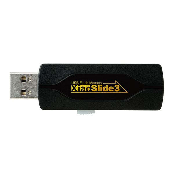 【送料無料】princeton PFU-XS3S/64GK ブラック Xiao Slide 3 [USBメモリー 64GB(スライドタイプ・USB2.0/3.0対応)]