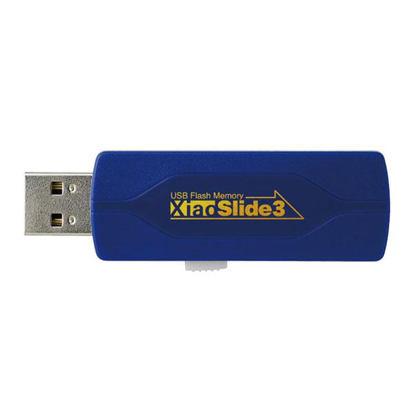 【送料無料】princeton PFU-XS3S/64GB ブルー Xiao Slide 3 [USBメモリー 64GB(スライドタイプ・USB2.0/3.0対応)]