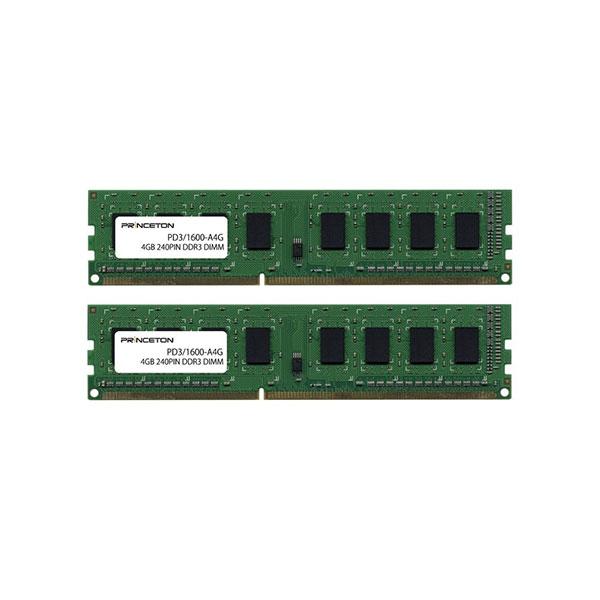【送料無料】princeton PDD3/1600-A4GX2 [DOS/V デスクトップ用メモリ 8GB(4GBx2枚組) PC3-12800 240pin]