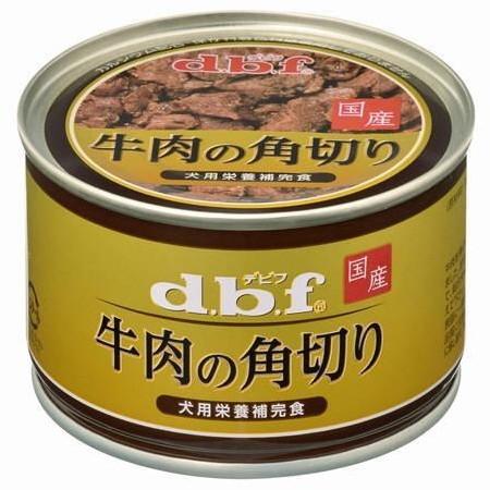 デビフペット 牛肉の角切り150g