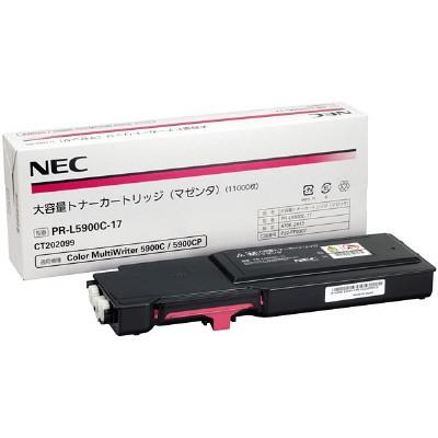 【送料無料】NEC PR-L5900C-17 マゼンダ [カラーレーザープリンタ用トナーカートリッジ(メーカー純正)] 【同梱配送不可】【代引き・後払い決済不可】【沖縄・離島配送不可】