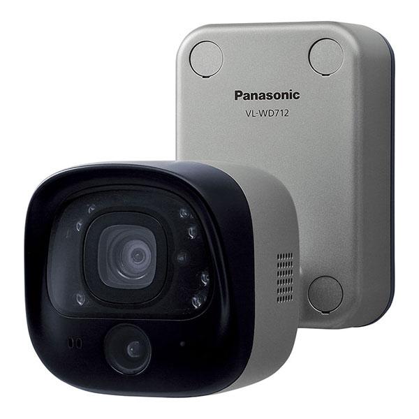 【送料無料】PANASONIC VL-WD712K [屋外ワイヤレスセンサーカメラ(防犯カメラ)]