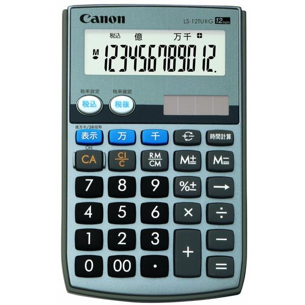 手帳サイズにも、便利な機能を搭載。 CANON LS-12TUIIG SOB [実務電卓 千万単位 グリーン購入法適合タイプ 12桁]