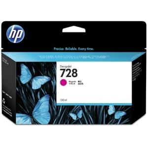 【送料無料】HP F9J66A HP728 [インクカートリッジ(マゼンタ)]【同梱配送不可】【代引き不可】【沖縄・北海道・離島配送不可】