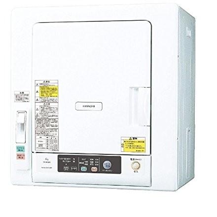 【送料無料】日立 DE-N50WV(W) ピュアホワイト [衣類乾燥機 (5kg)] DEN50WVW