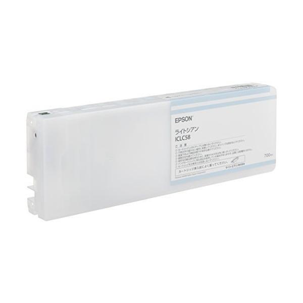 【送料無料】EPSON ICLC58 ライトシアン [インクカートリッジ (700ml)]【同梱配送不可】【代引き不可】【沖縄・離島配送不可】