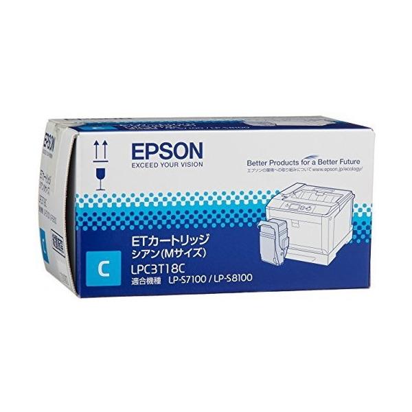 【送料無料】EPSON LPC3T18C シアン [ETカートリッジ (Mサイズ)]【同梱配送不可】【代引き不可】【沖縄・離島配送不可】