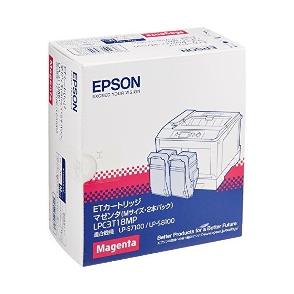 【送料無料】EPSON LPC3T18MP マゼンタ [ETカートリッジ (Mサイズ・2本パック)]【同梱配送不可】【代引き不可】【沖縄・離島配送不可】