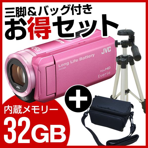 成人式 フルハイビジョンビデオカメラ (フルHD) プール ピンク 長時間録画 出産 小さい 海 (エブリオ) 結婚式 運動会 タッチパネル 小型 32GB Everio (ビクター/VICTOR) 旅行 【送料無料】 JVC GZ-F100-P コンパクト 約5時間連続使用のロングバッテリー