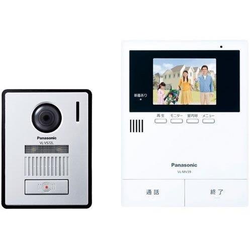 【送料無料】PANASONIC VL-SV39KL [テレビドアホン (電源コード式)] VLSV39KL