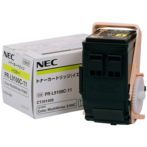 【送料無料 イエロー】NEC PR-L9100C-11 PR-L9100C-11 イエロー [トナーカートリッジ]【同梱配送不可】【代引き・後払い決済不可】【沖縄・北海道・離島配送不可】, 釣人館ますだ:bb962481 --- sunward.msk.ru