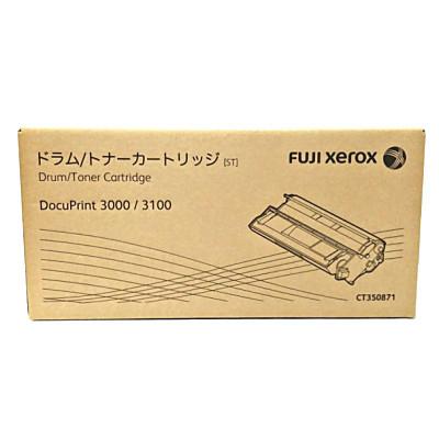 【送料無料】fujixerox [ドラム CT350871 [ドラム トナーカートリッジ]【同梱配送不可】【代引き不可】【沖縄・離島配送不可】, ファーストハンズ:d4075605 --- sayselfiee.com