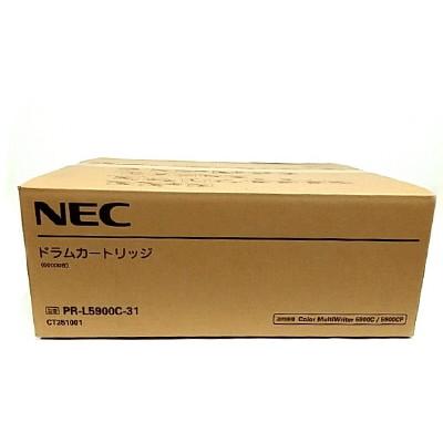 【送料無料】NEC PR-L5900C-31【同梱配送不可】【代引き不可】【沖縄・離島配送不可】 [ドラムカートリッジ]【同梱配送不可】【代引き不可】【沖縄・離島配送不可】