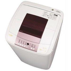 【送料無料】ハイアール JW-KD55B-W ホワイト [全自動洗濯機 (5.5kg)]