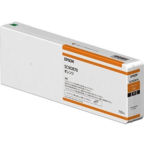 EPSON SC9OR70 オレンジ [インクカートリッジ (700ml)] 【同梱配送不可】【代引き・後払い決済不可】【沖縄・北海道・離島配送不可】